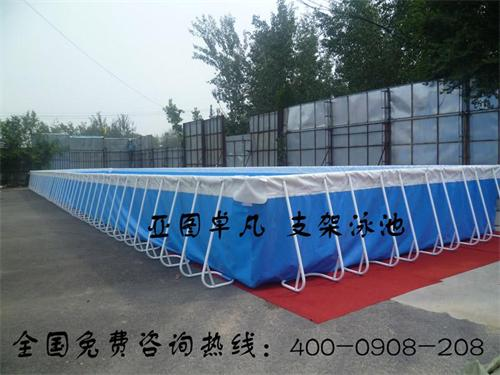 户外大型支架游泳池_北京亚图卓凡充气帐篷厂