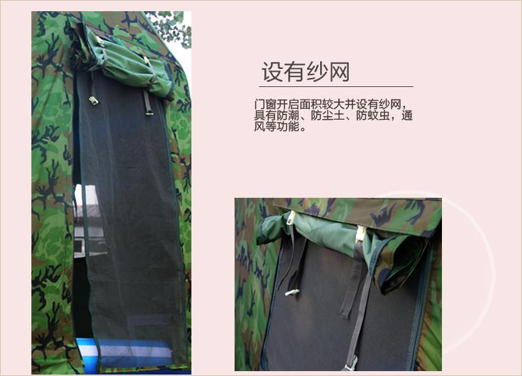 军用充气帐篷详情