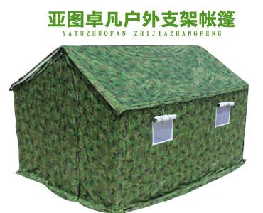 3*4牛津布丛林迷彩军用帐篷