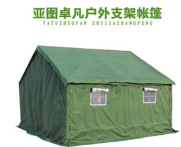 5*4军用施工帐篷-三层夹棉