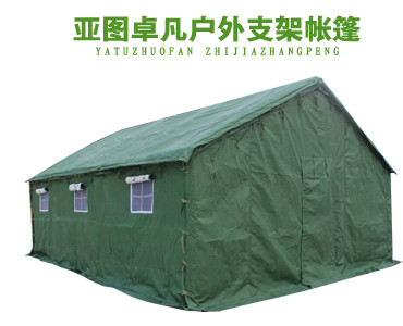 5*6施工帐篷-军工品质