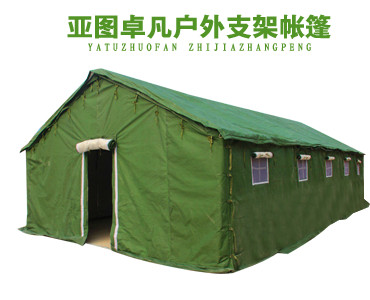 5*10施工帐篷-军工民用帐篷