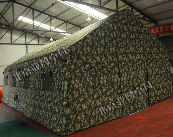 7.6*11.6m军用充气帐篷