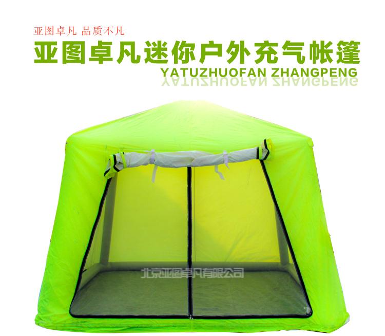 9平米户外充气帐篷 旅游充气帐篷