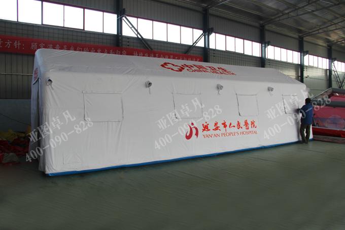 救援医疗大型充气帐篷