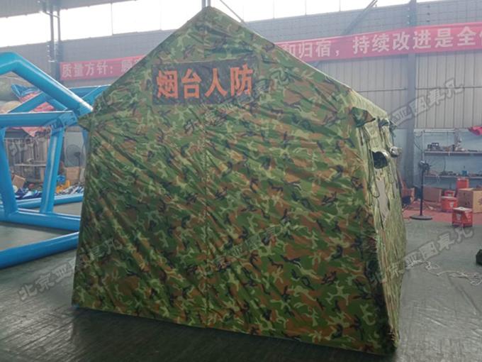 军用旅游充气帐篷投标